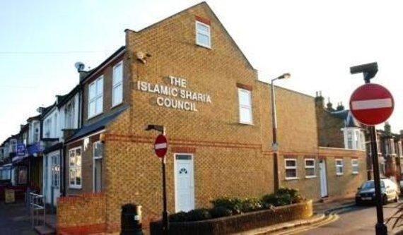 Islamic Sharia Council in Großbritannien; Foto: DW