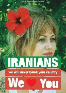 Kampagnenfoto: Israel loves Iran; © www.israelovesiran.com