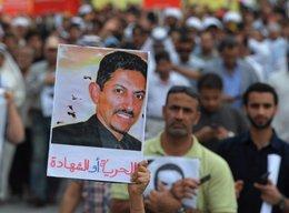 Solidaritätsdemo für Abdulhadi Al-Khawadscha in der Nähe von Manama; Foto: dpa