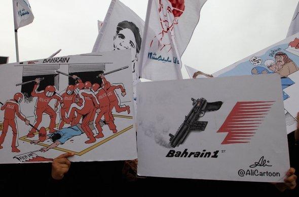 Proteste gegen Formel-1-Rennen in Manama; Foto: DW