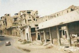 Zerstörte Innenstadt von Beirut 1978; Foto: wikipedia.org