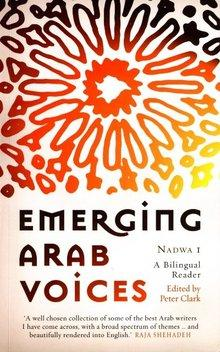 Cover der bilingualen Anthologie Emerging Arab Voices