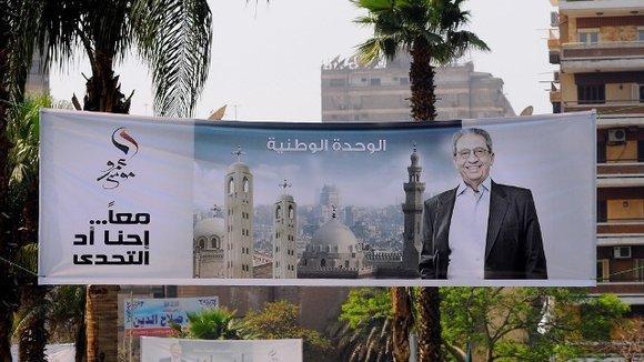 Wahlplakat des ägyptischen Politikers und Diplomaten Amr Moussa in den Strassen von Kairo; Foto: Matthias Tödt