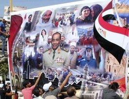 Poster of Field Marshall Mohammed Hussein Tantawi (photo: AP)