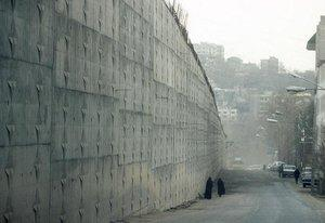 Evin prison (photo: dpa)