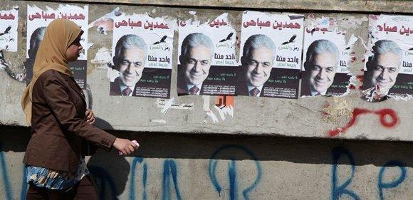 Wahlplakate von Hamdeen Sabahi; Foto: AP