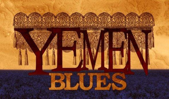 Cover of the CD Yemen Blues