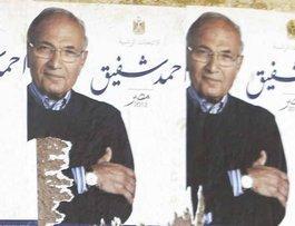 Wahlplakat Ahmed Shafiks in Kairo; Foto: Reuters