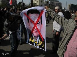 Demonstration gegen Mubarak in Kairo; Foto: DW