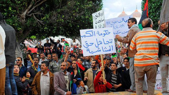 Antiregierungsproteste von Angehörigen des Maschaschia-Stamms; Foto: dpa/picture-alliance