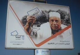 Plakataufruf zur Parlamentswahl in Libyen; Foto: DW