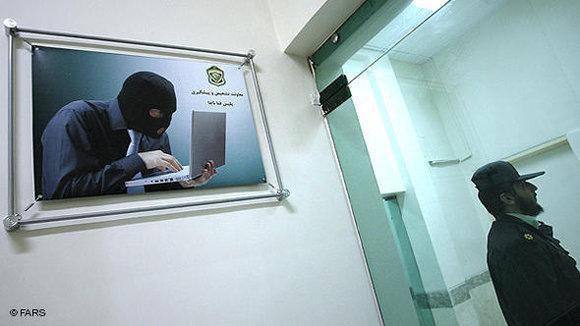 Eröffnungezeremonie der Cyber-Polizei, Foto: FARS