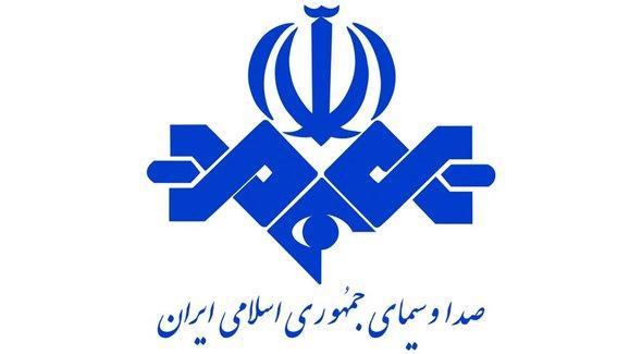 Logo des staatlichen iranischen Rundfunks; Foto: Iranische Quelle ohne internationales Copyright