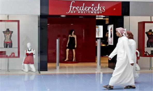 Shopping Mall in Abu Dhabi; Foto: AP