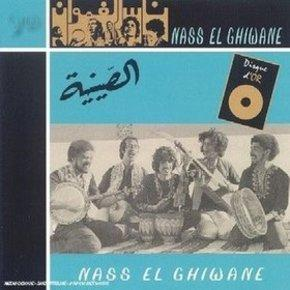 LP cover of Nass El Ghiwane (source: Disque D'Or)