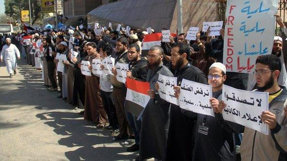 Salafisten demonstrieren in Kairo; Foto: ddp/AP