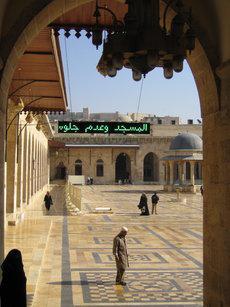 Eingang zur Umayadenmoschee in Aleppo; Foto: Arian Fariborz