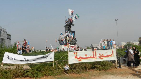 Der Märtyrerplatz in Beirut bei der Trauerfeier für Wissam Al-Hassan, 21.10.2012; Foto: DW/Mona Naggar
