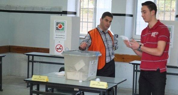 Wahllokal in der Westbank; Foto: René Wildangel