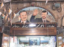Hafiz und Bashar al-Assad auf einem Wahlplakat in der Damaszener Altstadt; Foto: Kristin Helberg