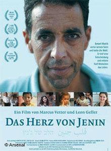 Filmplakat Das Herz von Jenin