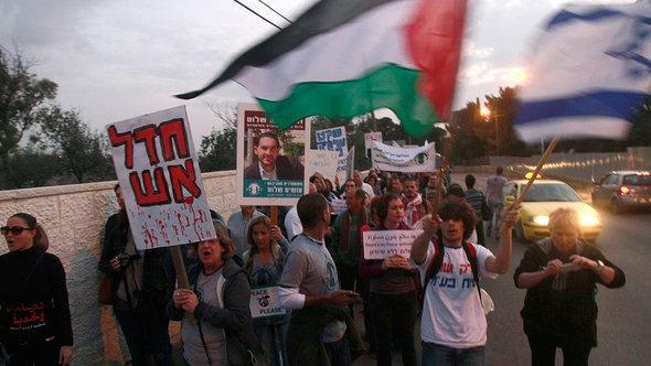Protestmarsch der Kämpfer für den Frieden; Foto: AFP