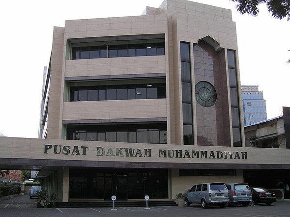 Zentrale der Muhammadiyah in Jakarta; Foto: Wikipedia