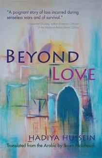 Cover Beyond Love; Syracuse University Press
