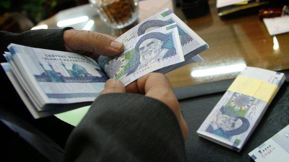Iranische Landeswährung Rial, Foto: www.asio.ir