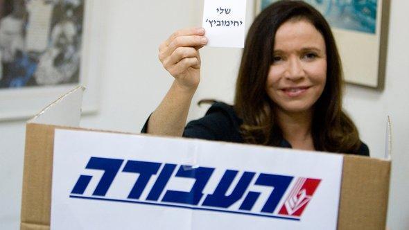 Shelly Yachimovich; Foto: AP