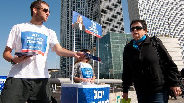 Wahlwerbung der Labour-Partei; Foto: Eliran Rubin/DW