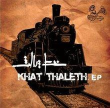 Cover Khat Thalet