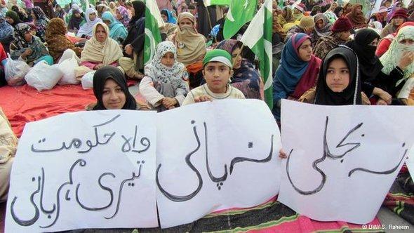 Proteste gegen die pakistanische Regierung in Islamabad; Foto: DW