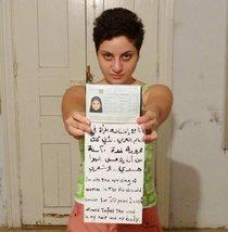 Dana aus Syrien; © The uprising of women in the Arab world