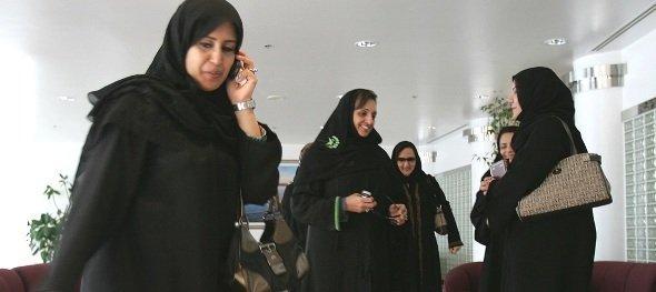 Saudische Unternehmerinnen; Foto: AP