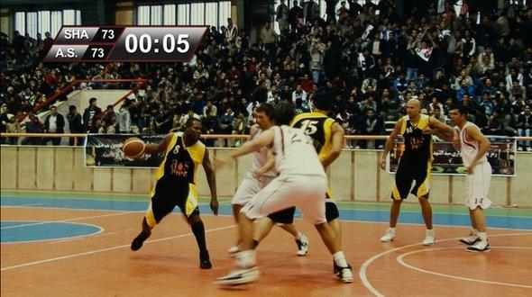 Basketball-Spiel von A.S. Shiraz; Copyright: www.theiranjob.com