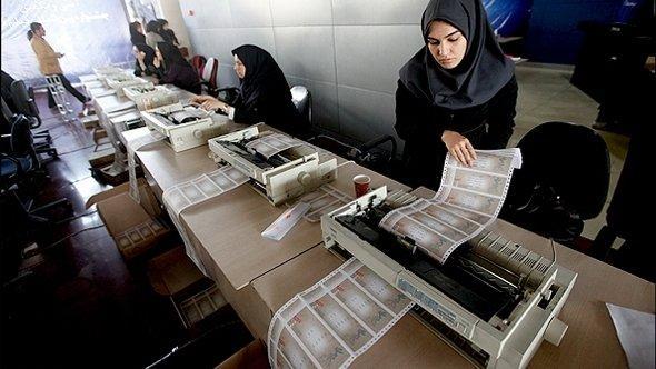 Kinokartenverkauf während des Fajr-Filmfestivals, Foto. Mehr