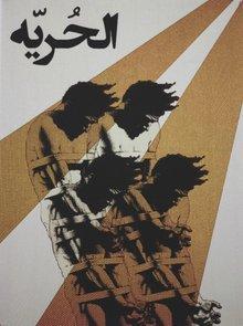 Exponat Die Freiheit - Ausstellung Kunstoff Syrien; Quelle: Adoptarevolution