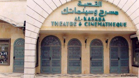 Al-Kasaba theatre, cinema, and acting school (photo: DW/Ulrike Schleicher)