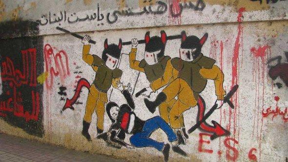 Graffiti gegen Gewalt gegen Frauen in Kairo: 'Wir werden nicht vergessen!', Foto: Nael Eltoukhy/DW