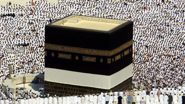 The Kaaba (photo: picture-alliance/dpa)