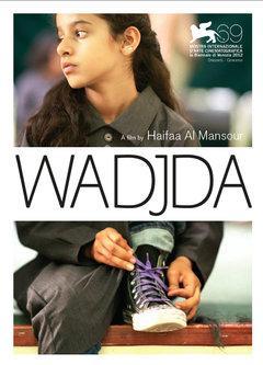 Kinoplakat 'Wadjda' von Haifa al-Mansur