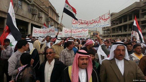 Anti-schiitische Demonstration in Mossul; Foto: DW