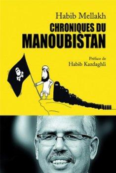 Buchcover 'Chroniques du Manoubistan'