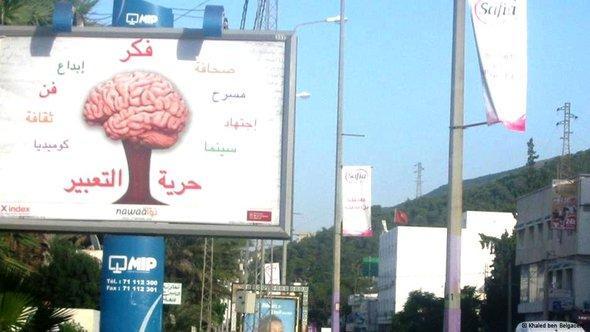 Plakate mit Aufrufen für mehr Meinungsfreiheit in Tunesien; Foto: Khaled Ben Belgacem/DW