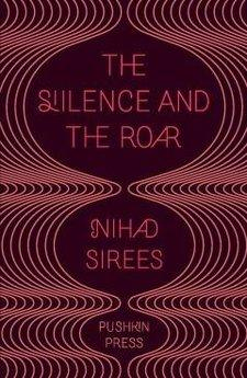 Cover of the English edition of Nihad Sirees' novel, published in May 2013 (image: publisher)