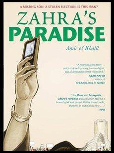 Buchcover 'Zahra's Paradise' von Amir & Khalil, © First Second