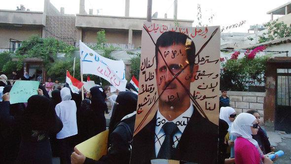 Demonstration gegen Assad bei Damaskus; Foto: dapd