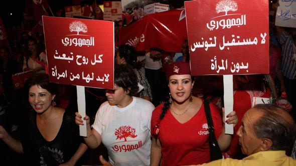 Demonstration von Frauen in Tunis; Foto: Reuters