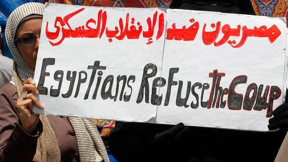Anhänger Mursis in Kairo; Foto: Reuters